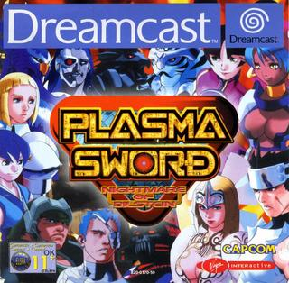 Comprar Plasma Sword: Nightmare of Bilstein barato Dreamcast