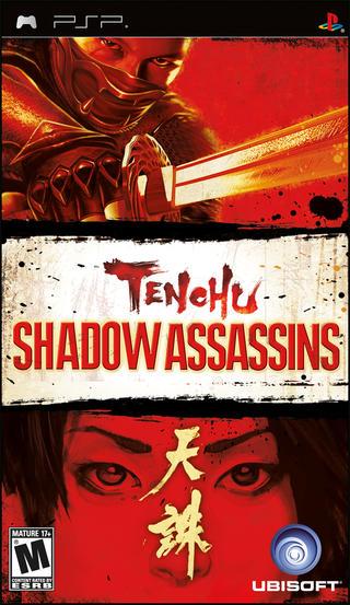 Comprar Tenchu Shadow Assassins barato PSP