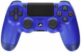 Comprar Mando Dualshock V2 - Azul barato PS4